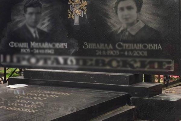 потеря блеска памятника, услуги по реставрации памятников, реставрация памятников в Бобруйске